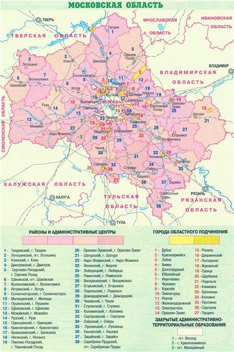 Карта электросетей Московского